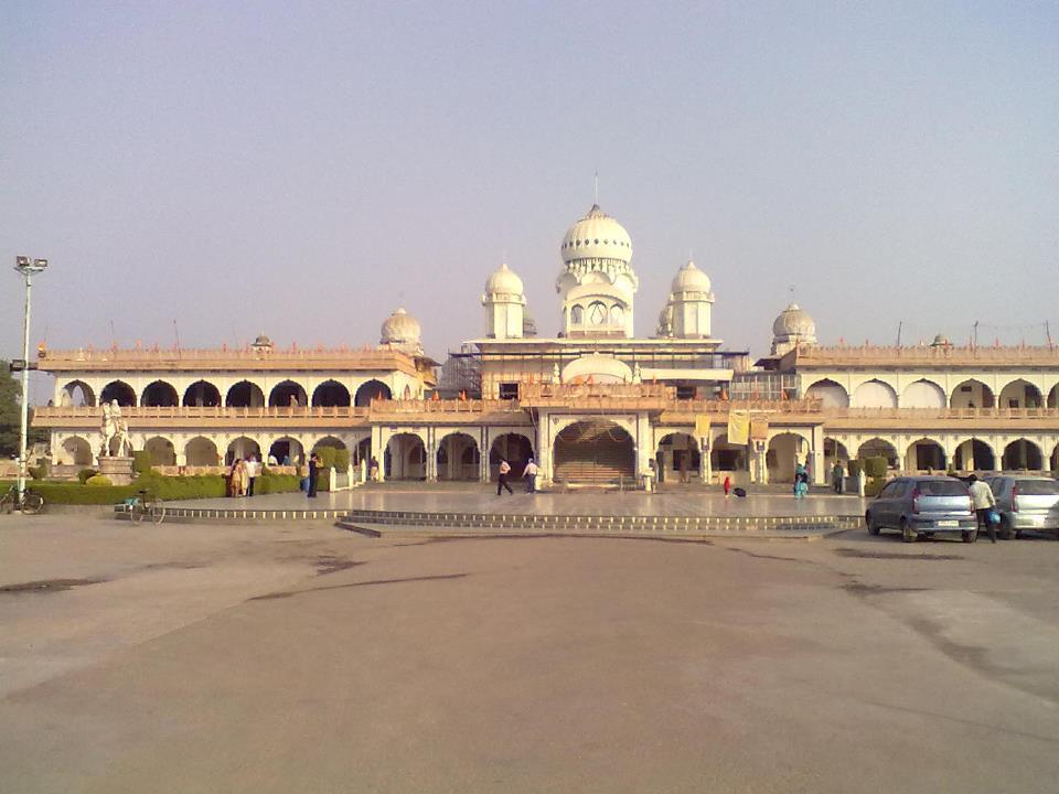 Guru Nanak Jayanti 2