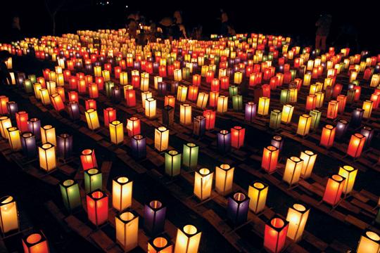 Obon Lanterns